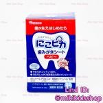 ผ้าเช็ดฟันเด็ก WAKODO 30 ชิ้น (Tooth cleaner for baby)