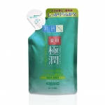Hada Labo Medicated Skin Conditioner 170ml (Refill)