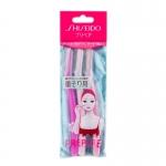 Shiseido Prepare Facial Razor