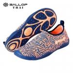 รองเท้า Ballop รุ่น Bruin Orange