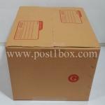 กล่องไปรษณีย์ ฝาชน ขนาด G 31x36x26 ซม.