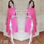 เซ็ตเสื้อคอจีนแหวกหน้า+กางเกง-สีชมพู