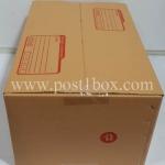 กล่องไปรษณีย์ ฝาชน ขนาด ฉ 30x45x22 ซม.