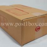 กล่องไปรษณีย์ ฝาชน ขนาด C 20x30x11 ซม.