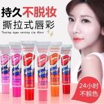 เซต 6 สีสวย-WOW Lip Tattoo ลิปลอก สักปาก สีติดทนนาน