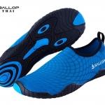 รองเท้า Ballop รุ่น Spider Blue