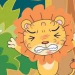 นิทานเรื่อง ยุงน้อยกับสิงโตผุ้ยิ่งใหญ๋