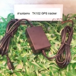 สายต่อตรง GPS tracker TK102