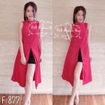 เซ็ตเสื้อคอจีนแหวกหน้า+กางเกง-สีแดง