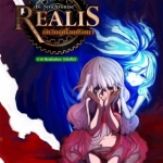 Realis ดับวิกฤติโลกปริศนา ภาค Retaliation เล่มต้น เล่ม 6