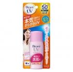 Biore UV Bright Face Milk SPF50 PA+++ 30ml