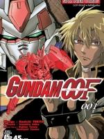[แพ็คชุด] GUNDAM OOF เล่ม 1-4