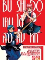 [แยกเล่ม] Bushido เคนโด้สาวสิบหก เล่ม 1-3