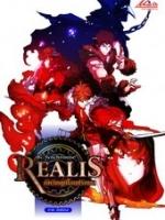 [แยกเล่ม] Realis เล่ม 1-6