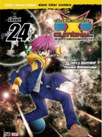 Special Deal - EXE เล่ม 1-25+ เล่ม 15.5