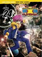 Special Deal - EXE เล่ม 1-25+ เล่ม 15.5