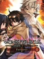 [แยกเล่ม] Monster soul online 2nd Raid เล่ม 1-4