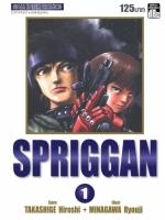 [แยกเล่ม] SPRIGGAN เล่ม 1-8 (ราคา 69 )