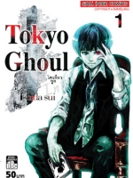Special Deal - Tokyo ghoul เล่ม 1-14 (จบ)