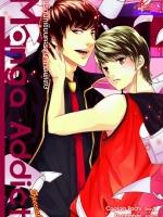 Manga Addict Special วุ่นรักนักเขียนการ์ตูน ภาคพิเศษ