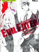 [แพ็คชุด] Evil Eater มือปราบเวทย์ล้างอธรรม เล่ม 1-3