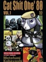 [แยกเล่ม] Cat Shit One 80 เล่ม 1-4