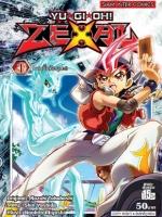 [แพ็คชุด] Yu Gi Oh! Zexal เล่ม 1-5
