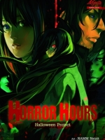 Horror Hours Halloween Project (ลดจ.)