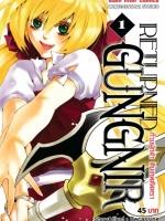 [แยกเล่ม] Returned Gungnir ก๊วนผู้กล้า คืนเทพศัสตรา เล่ม 1-7