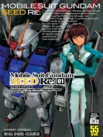 Special Deal - Mobile Suit Gundam Seeb : RE เล่ม 1-3