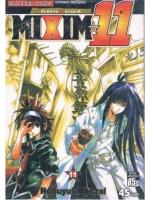 [แพ็คชุด] Mixim 11 ศึกพิทักษ์จักราศี เล่ม 1 - 12 (จบ)