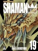 [แยกเล่ม] Shaman King ราชันย์แห่งภูต เล่ม 1-19