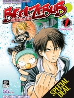 Special Deal - Beelzebub เล่ม 1-28 (จบ)