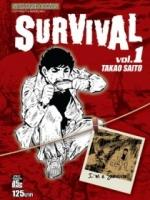 [แยกเล่ม] SURVIVAL (BB) เล่ม 1-18 (จบ)