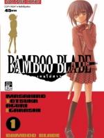 Special Deal - BAMBOO BLADE เคนโด้สาว เล่ม 1 - 14 (จบ)