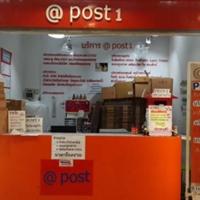 ร้านกล่องไปรษณีย์ราคาถูก กล่องพัสดุ พลาสติกกันกระแทก