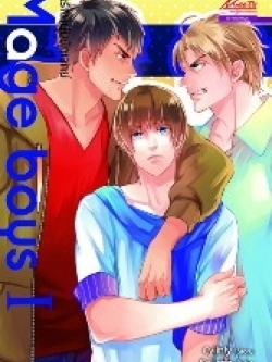 Mage Boys วุ่นรักหนุ่มนักเวทย์ เล่ม 1-3