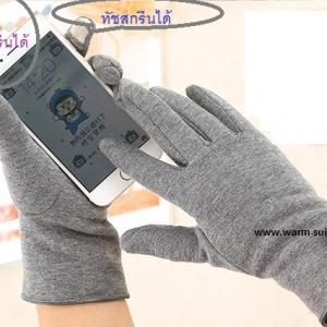 ถุงมือ หนังกลับ แต่งดีเทลที่ข้อมือดูสวยหรู งานนำเข้าเกรดพรีเมี่ยม