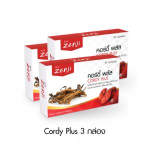 เห็ดหลินจือแดงผสมถั่งเช่า Cordy Plus 3 กล่อง