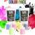 เม็ดสีพลาสติกมหัศจรรย์ PLASTIC MAX (สีสำหรับผสม)