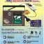 วิทยุ fm Iplay รุ่น IP-810 (19)