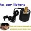 เครื่องแอบฟัง ดักฟังข้างกำแพง ข้างห้อง ฟังเสียงน้ำรั่ว ท่อปะปารั่ว thumbnail 4