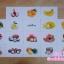 Flash Card (starter 1) แฟลชการ์ดเสริมพัฒนาการ ช่วยกระตุ้นสมองซีกขวา thumbnail 11
