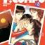 [แพ็คชุด] F.COMPO เล่ม 1 - 11 (จบ) thumbnail 1
