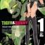 Tiger & Bunny เล่ม 1-3 thumbnail 1