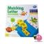 ของเล่นเสริมพัฒนาการ (Matching Letter) เกมส์เรียนรู้คำศัพท์ thumbnail 2