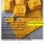 ชุดสังฆฑานผ้าขนหนูพระ cotton 100% สีเหลือง thumbnail 1