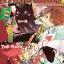 [แพ็คชุด] FANTASMA ศึกมาเฟียทะลุโลก เล่ม 1-3 ( จบ ) thumbnail 1