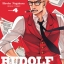 [แยกเล่ม] Rudolf Turkey เล่ม 1-5 thumbnail 1