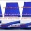 เบาะผ้ารองนั่งสมาธิ 65x65 cm หนา 1 นิ้ว (หุ้มใส้สีขาว) thumbnail 1